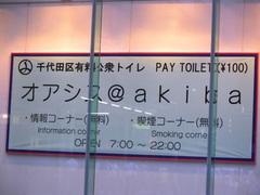 2009 06 16-12.JPG