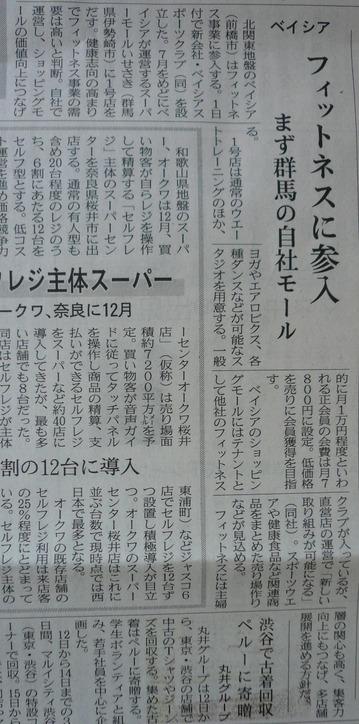 2009 06 17-2.JPG