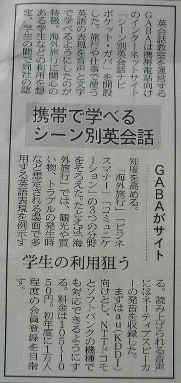 2009 07 11-11.JPG