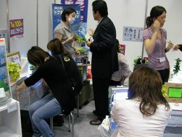 2009 07 19-10.JPG