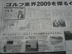 20090302-2.JPG