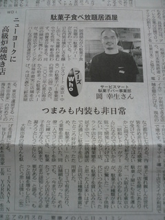20090302-8.JPG