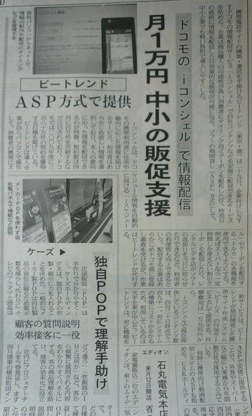 2009b 06 01-6.JPG