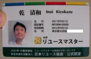 20110904-1.JPG