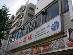20111002-12.JPG