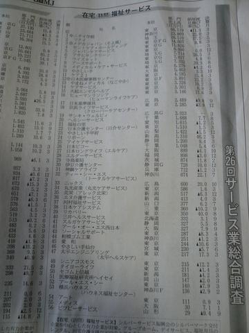 P1050225.JPG