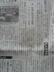 blog20090124-1.JPG