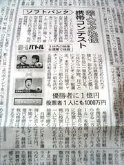 blog20090207-1.JPG