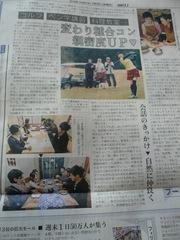 blog20090211-1.JPG