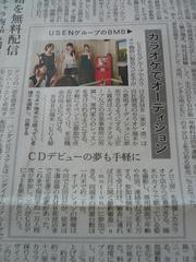 blog20090211-2.JPG