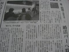 blog20090219.JPG