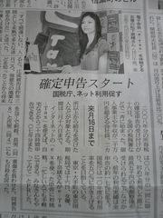 blog20090221-1.JPG