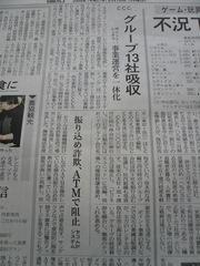 blog20090221-2.JPG