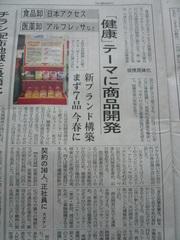 blog20090221-3.JPG