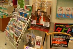 blog20110102-2.JPG