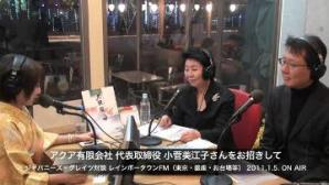blog20110109-1.JPG