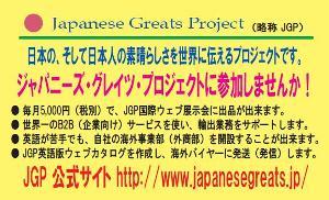 blog20110121-17.JPG