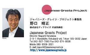 blog20110122-1.JPG