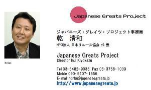 blog20110122-4.JPG