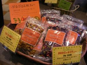blog20110129-6.JPG