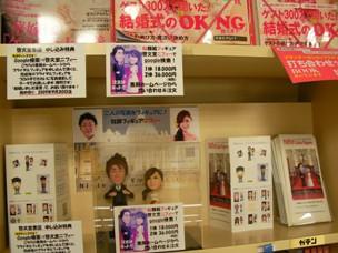 blog20110129-8.JPG