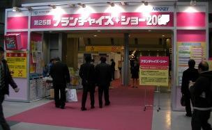 blog20110130-10.JPG