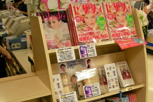 blog20110211-14.JPG