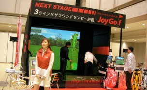 blog20110211-16.JPG