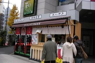 blog20110211-17.JPG