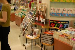 blog20110225-8.JPG