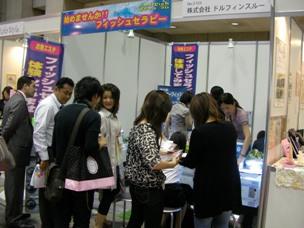 blog20110226-1.JPG