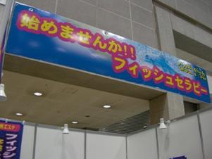 blog20110227-1.JPG