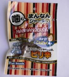 blog20110227-4.JPG