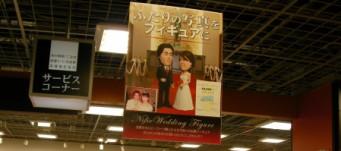 blog20110227-7.JPG