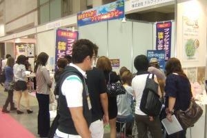 blog20110313-4.JPG