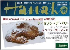 blog20110316-1.JPG
