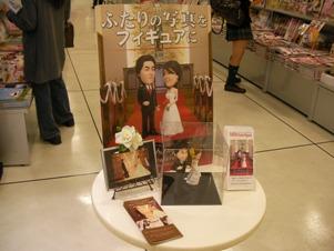 blog20110316-5.JPG