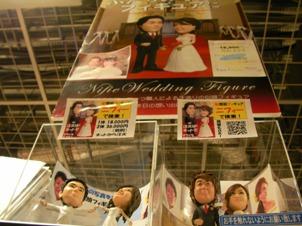 blog20110331-6.JPG