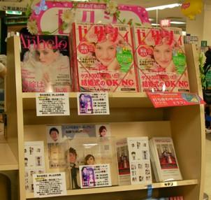 blog20110412-5.JPG