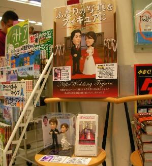 blog20110505-5.JPG