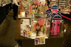 blog20110518-4.JPG