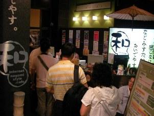 blog20110522-3.JPG
