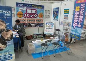 blog20110528-1.jpg