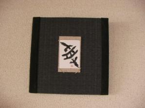 blog20110529-3.JPG