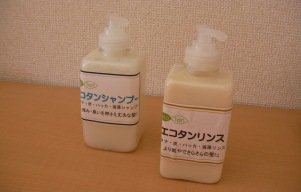 blog20110609-2.JPG