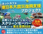 blog20110618-1.JPG