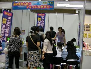 blog20110618-5.JPG