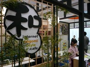 blog20110626-4.JPG