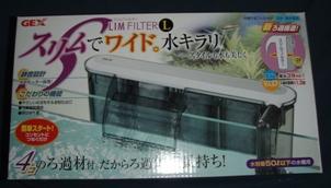 blog20110807-1.JPG