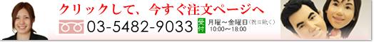 orderlink.jpg